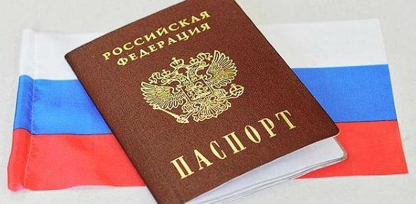 Отказ от гражданства в 2020 году: как отказаться от гражданства РФ