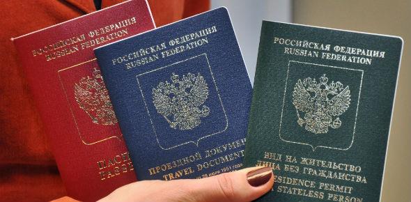 Новый закон о внж в россии