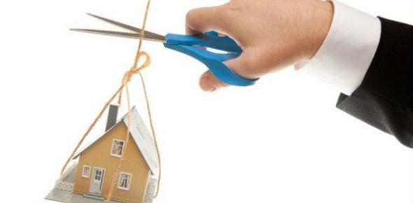 Как правильно снять ипотечное обременение