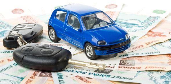 Госпошлина за регистрацию автомобиля в гибдд в 2020 году оплата постановки на учет