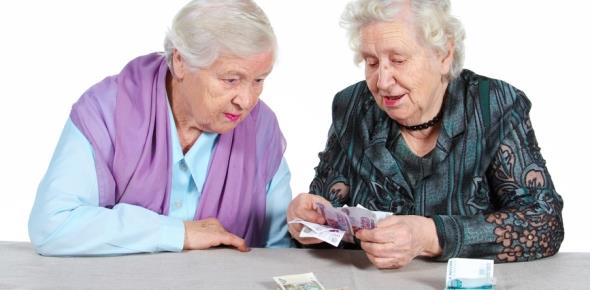 Уплата налога на имущество пенсионерами