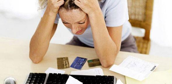 Как оспорить кредитную историю в бки