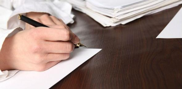 Срок обжалования постановления судебного пристава исполнителя