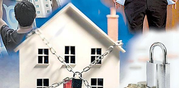 Что значит обращение взыскания на заложенное имущество