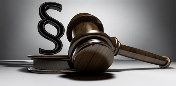 Какие есть суды 🚩 виды судов общей юрисдикции 🚩 Другие виды права