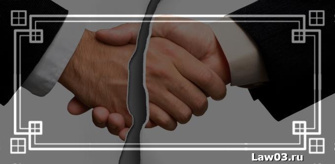 Расторжение договора задним числом по соглашению сторон