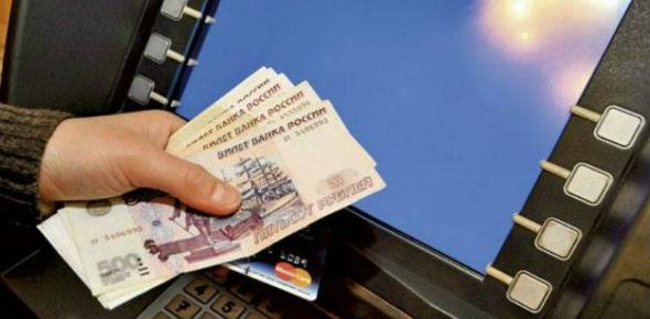 Как вернуть украденные деньги с карты Сбербанка: советы эксперта