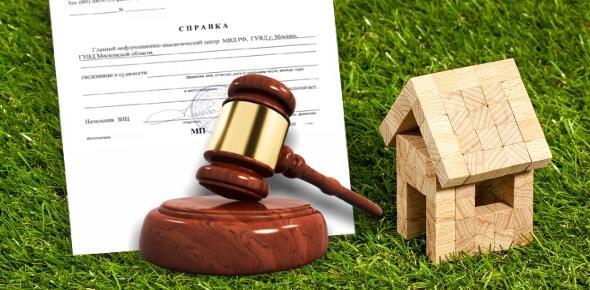 Иск о приватизации квартиры в судебном порядке(образец)