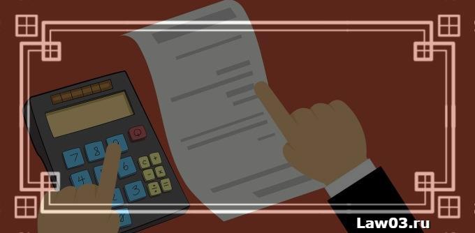 Срок оплаты коммунальных услуг согласно жилищному кодексу