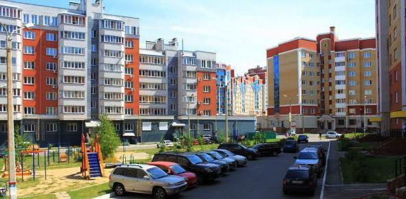 Приватизация придомовой территории многоквартирного дома