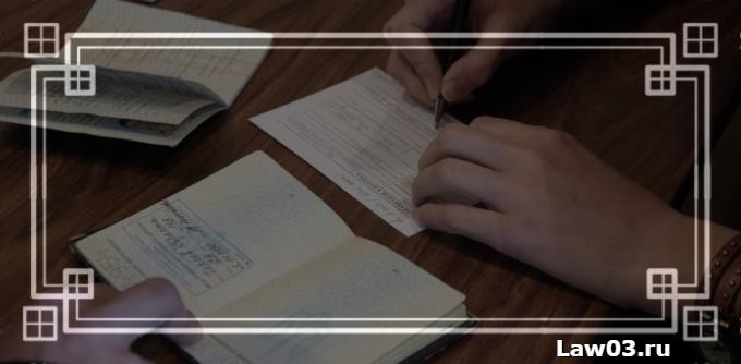 Можно ли продлить временную регистрацию иностранному гражданину