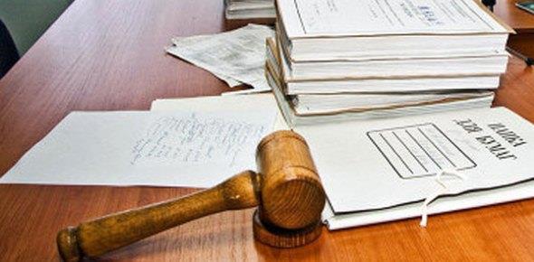 Закрытое судебное заседание по уголовному делу