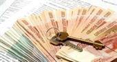 Как сдать нулевой отчет в налоговую: инструкция и бланки документов