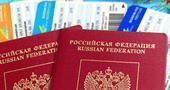 Как получить гражданство РФ по программе переселения соотечественников?