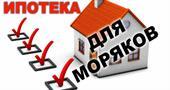 Как взять ипотеку от застройщика?