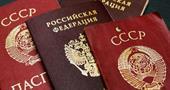 Нужна ли виза в Грузию для россиян